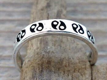 teenring yin yang zilver (maat 14mm)