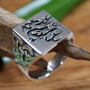 ring draak met keltische knoop zilver